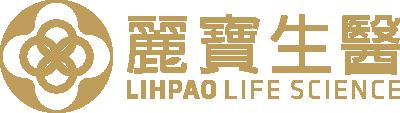 麗寶生醫 Logo